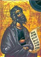 Isiah the prophet