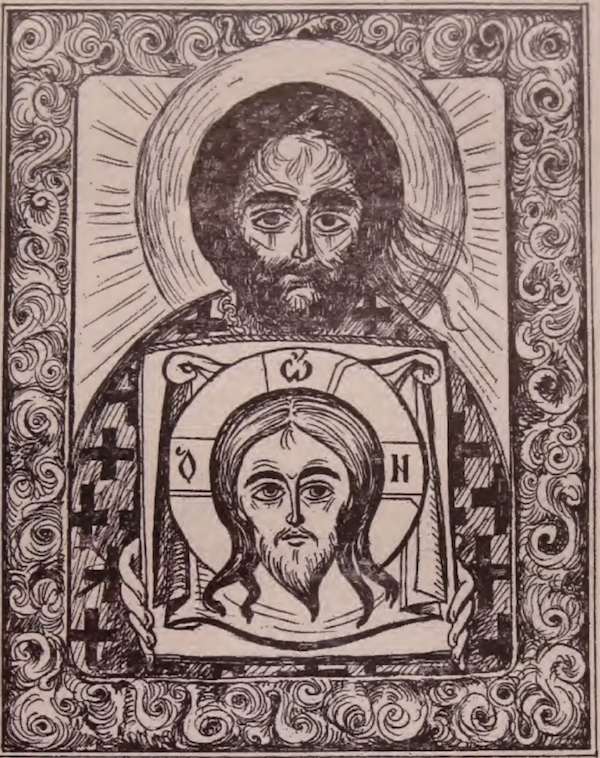 Icon not made with Hands and Fr. Vladimir