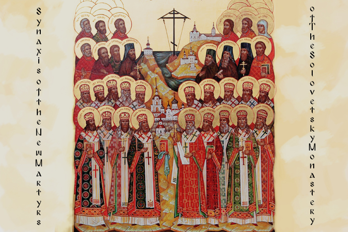 New martyrs of Solovki
