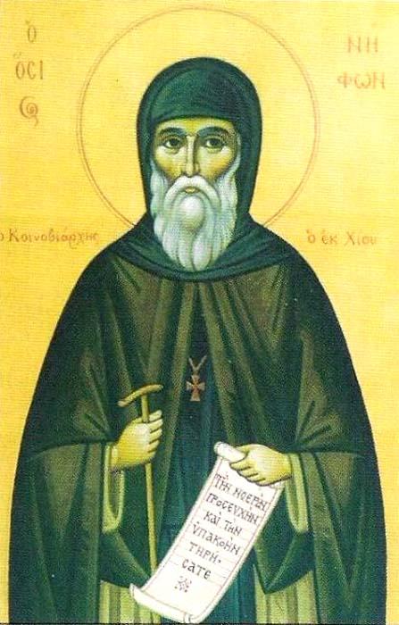 St. Niphon